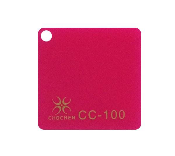CC-100