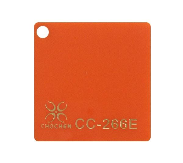 CC-266E
