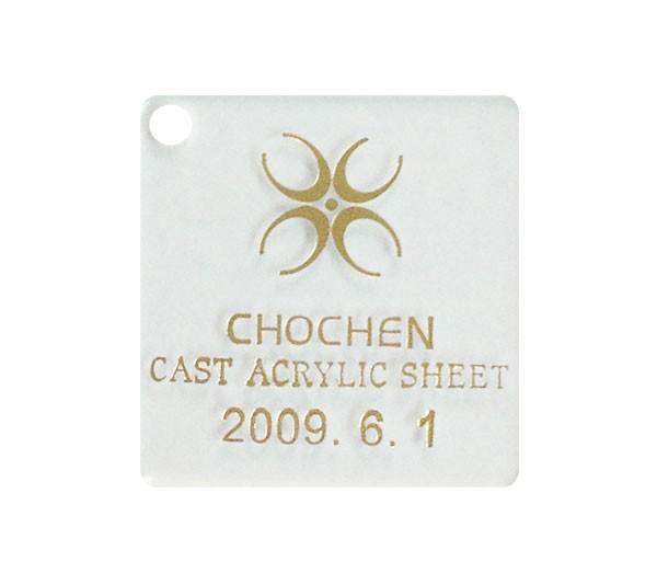 CC-CAST-ACRYLIC