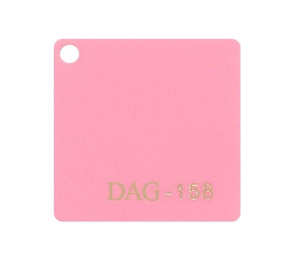 DAG-158