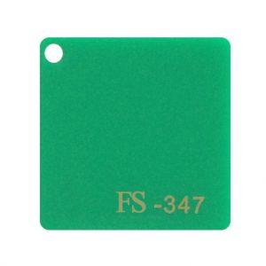 FS-347