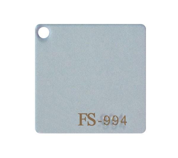 FS-994