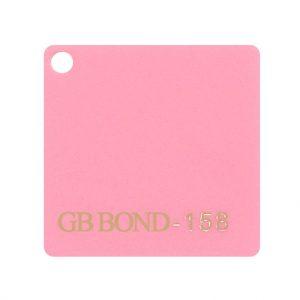 GB-Bond-Malaysia-158