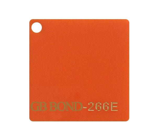 GB-Bond-Malaysia-266E