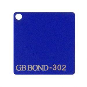 GB-Bond-Malaysia-302