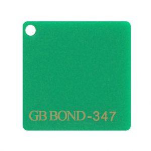 GB-Bond-Malaysia-347