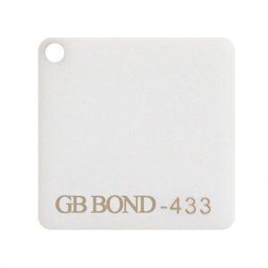 GB-Bond-Malaysia-433