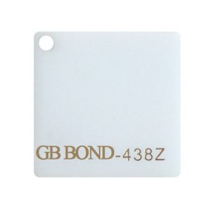 GB-Bond-Malaysia-438Z
