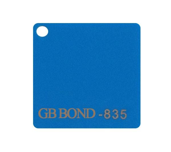 GB-Bond-Malaysia-835