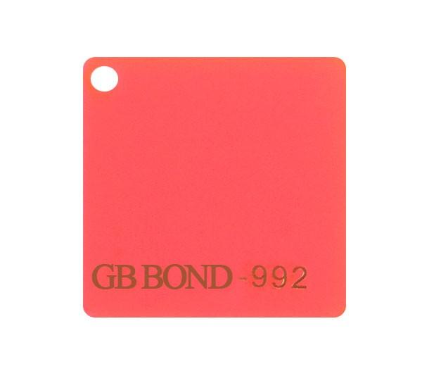 GB-Bond-Malaysia-992