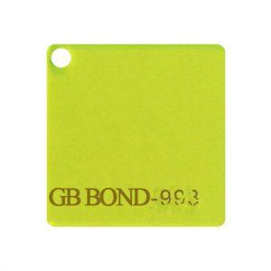 GB-Bond-Malaysia-993