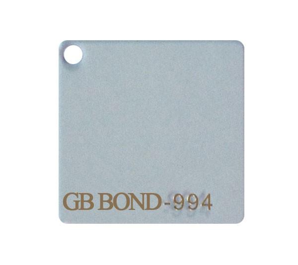 GB-Bond-Malaysia-994