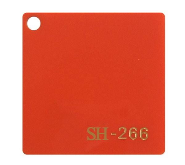 SH-266