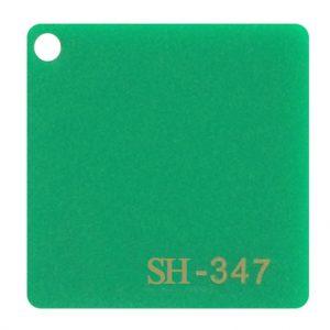 SH-347