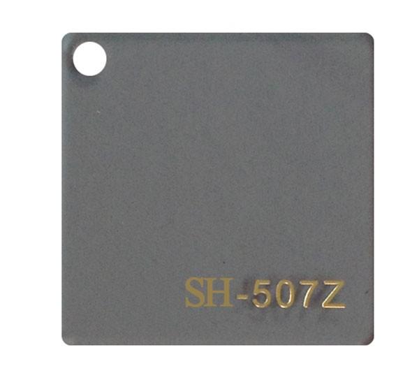 SH-507Z